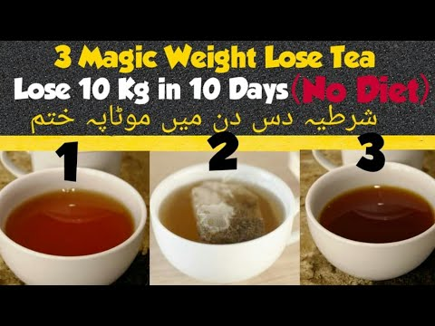 How to lose weight | 3 Magical Tea | Without exercise 10 kg 10 days Innovative Styles With Sara