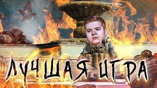 ЛУЧШИЙ МАТЧ ПРО СЦЕНЫ 2018