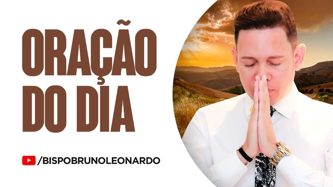 ORAÇÃO DO DIA-02 DE AGOSTO