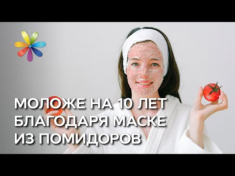 Лосьон-пилинг из помидоров Все буде добре Выпуск 35 29.08.2012 Все будет хорошо