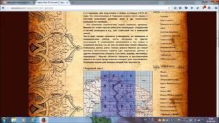 Где взять старинные карты или библиотека поисковика 4(, 2016-09-29T08:50:55.000Z)