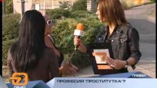 Bulgaria Sofia sex workers protest