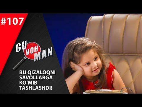 Guvohman 107-son  (22.06.2019)