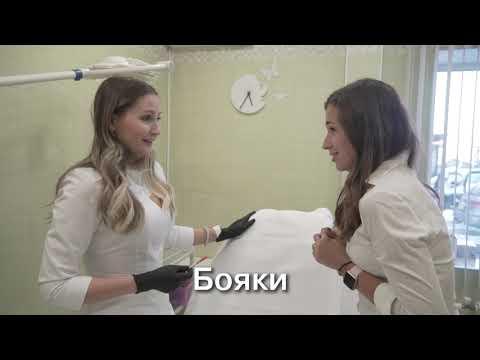 Прием пациента у косметолога. Хотите поднять настроение? Смотрите