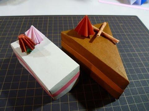 クリスマス 折り紙 折り紙 ケーキ : youtube.com