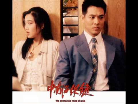 Download The Bodyguard From Beijing soundtrack25[主題2]