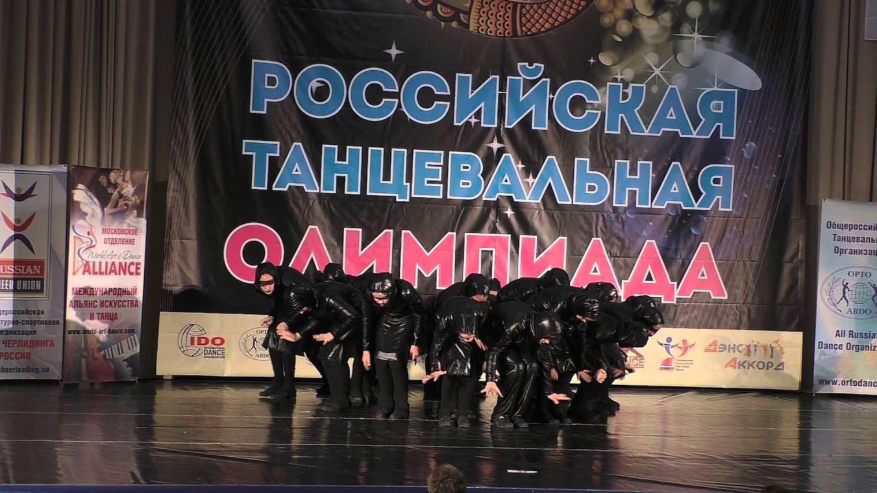 РТО 2015. WADA. Эстрадный танец. Юниоры, большие группы, финал