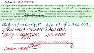 видео Оптимальный банк заданий для подготовки учащихся к ЕГЭ 2014. Математика / А.В. Семенов и др.