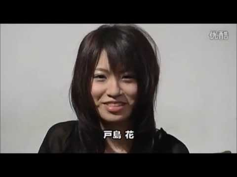 AKB48「軽蔑-」Interview 戸島 花