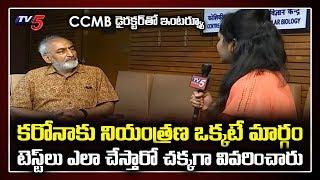 CCMB Director Rakesh Mishra On Corona Virus Tests