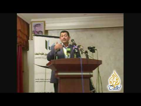 الجزيرة توك - الإعلام وقضية القدس 1