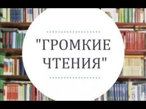 Анна Печерская «Дети – герои Великой Отечественной войны». Клара Михеенко