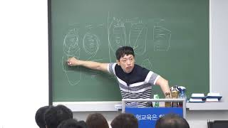 2019년 2차 박세원의 자동차보험 대인 이론과 실무 모의고사