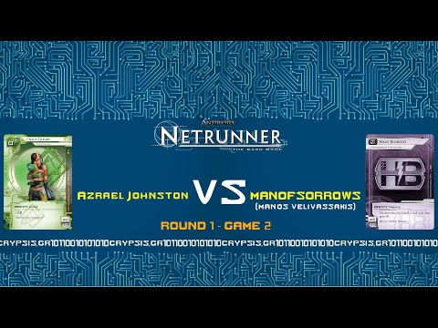 Netrunner Greek Nationals 2015 - Round 1 / Game 2 (natural audio)