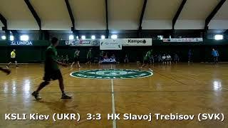 Handball. U17 boys. Sarius cup 2017. KSLI Kiev (UKR) - HK Slavoj Trebisov (SVK) - 11:13 (1st half)