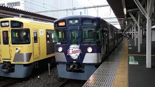 【もっと塗装変更してほしい】西武9000系9108F(L-train) 西武池袋線急行池袋行き 所沢駅発車