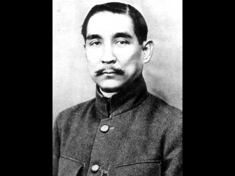 The Chinese Revolution of 1911