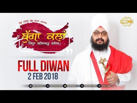 FULL DIWAN    1st Day   Bugga Kalan   Fatehgarh Sahib   1 Feb 2018   Dhadrianwale