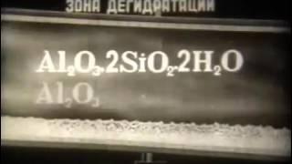 видео Химический состав цемента