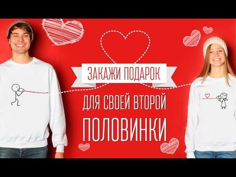 Хотите свитшот?. Купить модный свитшот мужской, с принтом, черный, белый. Дизайнерская одежда. Доступные цены. Доставка по украине.