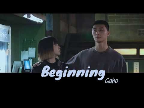 [lyrics-video]-begining-(start)---gaho-[itaewon-class-ost]