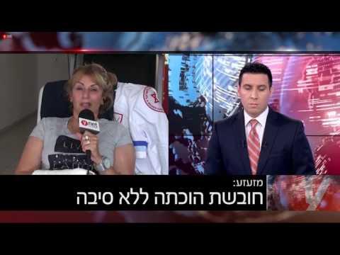 """חובשת מד""""א הוכתה ללא סיבה: שרה ישראלי בראיון לאטילה שומפלבי YNET"""