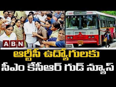 KCR Orders Financial Dept To Release 120Cr For RTC Employees