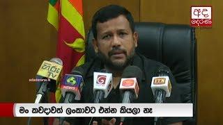 I never asked Myanmar refugees to enter Sri Lanka - Bathiudeen