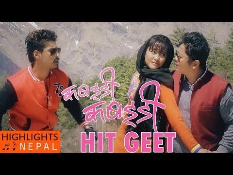 KABBADI KABBADI Nepali Movie Song | Hit Geet Song With Lyrics | Nischal Basnet