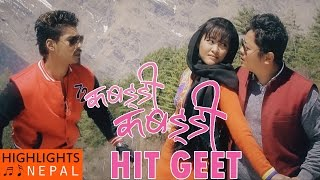 KABBADI KABBADI Nepali Movie Song | Hit Geet Song With Lyrics | Nischal Basnet