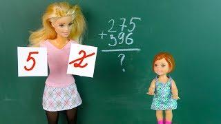 Не поставишь пятёрку, вылетишь из школы! Мультик Куклы #Барби Игры для девочек IkuklaTV Школа