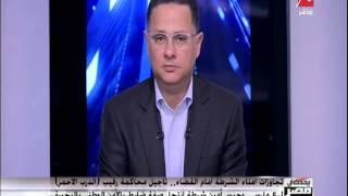 حبس امين شرطة انتحل صفة ضابط بالامن الوطني بالبحيرة