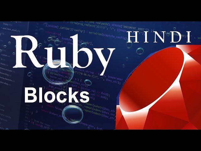 Ruby Programming Tutorial-11-Blocks ( हिन्दी)