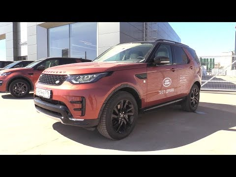 2019 Land Rover Discovery 5. Start Up, Engine, and In Depth