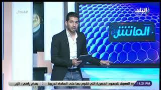 الماتش - حتحوت يضع حل سريع لأزمة مباراة الزمالك مع جينيراسيون فوت السنغالي