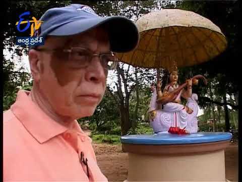 Margadarshi   25th March 2018   Full Episode   ETV Andhra Pradesh