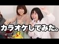 AKB48ノースリーブスの3人の仲の良さが素敵【高橋みなみ、小嶋陽菜、峯岸みなみ】