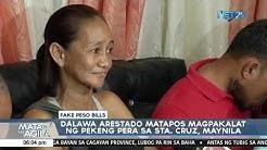 Dalawa arestado matapos magpakalat ng pekeng pera sa Sta. Cruz,  Maynila