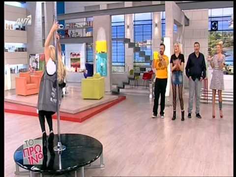 gossip-tv.gr  Νάργες: Έκανε pole Dancing και φάνηκε το... κόκκινο εσώρουχό της