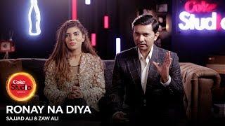 Coke Studio Season 10| BTS| Ronay Na Diya| Sajjad Ali & Zaw Ali