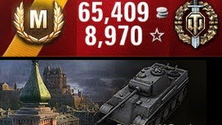 World of Tanks - Panther - Mastery Badge
