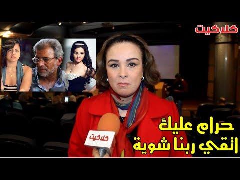 حنان شوقي لـ خالد يوسف بعد فيديوهاته مع منى فاروق : اتقي ربنا ده انت هتقف قدامه