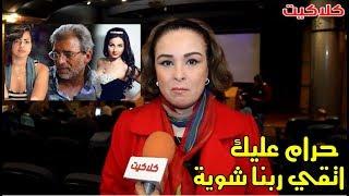 """بعد """"الفيديو الفاضح""""... فنانة مصرية شهيرة تفتح النار على خالد يوسف"""