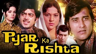 Pyar Ka Rishta | Full Movie | Vinod Khanna | Shatrughan Sinha | Superhit Hindi Movie