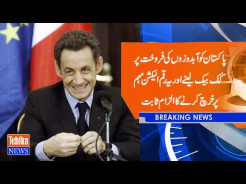 When convicted of corruption, former French President Nicolas Sarkozy was arrested