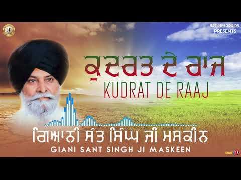 KATHA :- Kudrat De Raaz - Best Katha 2019 | Giani Sant Singh Ji Maskeen | JOT Records