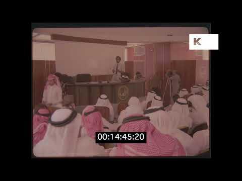1980s Jeddah, Lecture, Saudi Arabia in HD | Kinolibrary