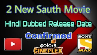 Top 5 Upcoming South Hindi Dubbed Movie In August 2019
