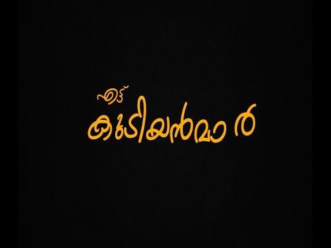 Ettu Kudiyanmar (Aadu Pambe mix)