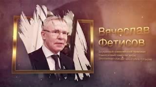 Мастер-класс клуба «Легенды хоккея СССР»